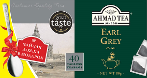 ahmad-tea-earl-gray-40